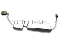 SINOTRUK HOWO Right Rear View Mirror Assembly (Including Wide Angle External Mirror)