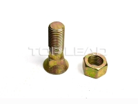 Buy XGMA parts, bolt and nut for XG955 loader, 02B0037