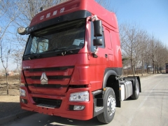 SINOTRUK HOWO 4x2 Tractor Truck with two bunks, 2 Axle Hrailer Head, Truck Head Tractor Online
